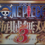 【海賊無双3】特製バギー玉が強すぎて総合評価Sの取得が楽!