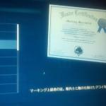 メタルギア5故郷なき虜囚のミッションタスクを解説