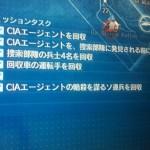メタルギア5知りすぎた男のミッションタスクを解説