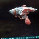 【フォールアウト4】エイリアンに遭遇でレア武器GET!場所について
