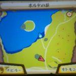 【モンハンストーリーズ】サシミウオが釣れる場所や生肉の入手方法【MHS】